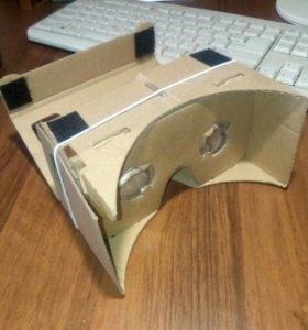 Оналог очков виртуальной реальности
