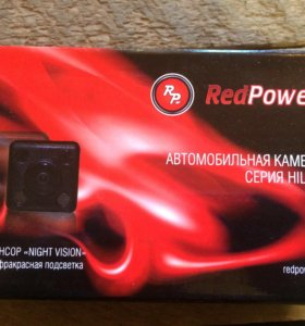 Камера заднего вида Red Power