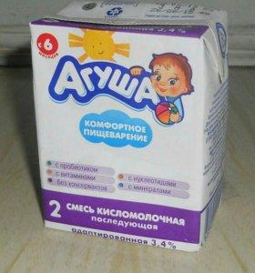 Кисломолочная смесь Агуша-2