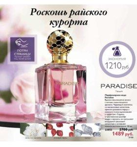 Парфюмерная вода Paradise - Oriflame