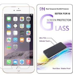 Apple iPhone 5/5C/5S/SE/6/6S/7 защитное стекло
