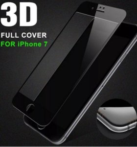 Apple iPhone 6/6S/7 3D защитное стекло