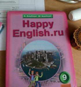 Учебники английского языка 9класс