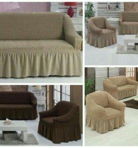 Чехлы на диваны,кресла,стулья.
