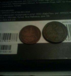 Монеты1924год