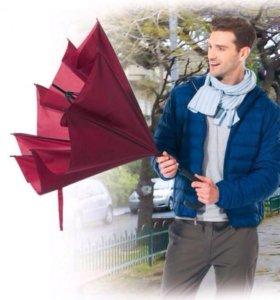 Анти зонт