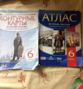 Учебники за один 50 руб