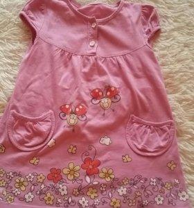Платье, футболка и кофточка