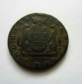 Копейка 1775 г.