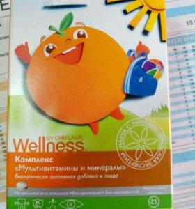Витамины для детей Oriflame