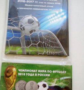 Буклет под монеты футбол 25 рублей