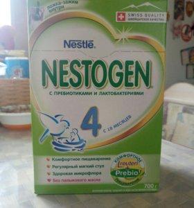 Смесь Nestogen 700 гр