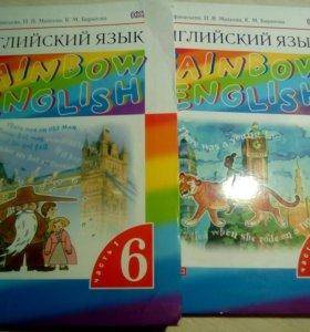 Учебник английского языка 6 класса