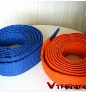 Пояс для карате (Белый,Синий,Оранжевый)