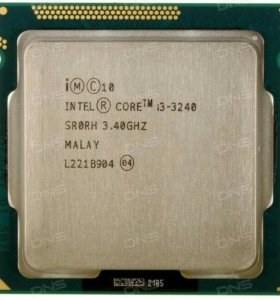 Intel Core i3-3240 lga 1155