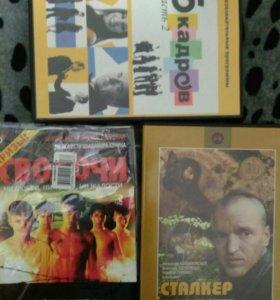 DVD - диски с фильмами-
