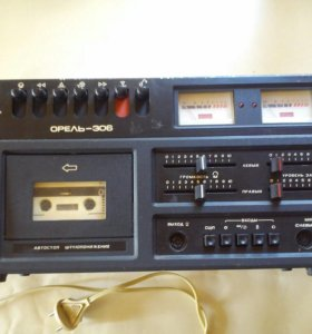 Магнитофон приставка Орель-306 стерео