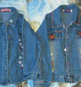 Две джинсовки