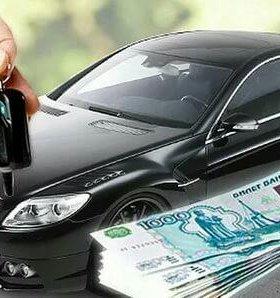 Помощь при продаже вашего авто!