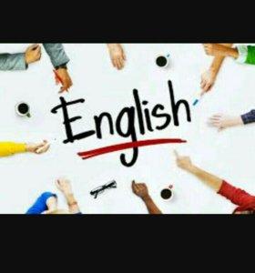 Репетиторство английский и китайский