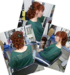 Прически свадебные,выпусные,плетения + макияж !