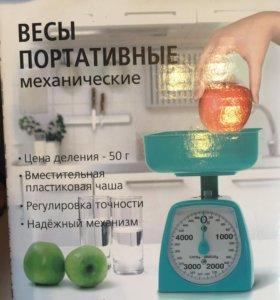 Весы портативные( кухонные₽