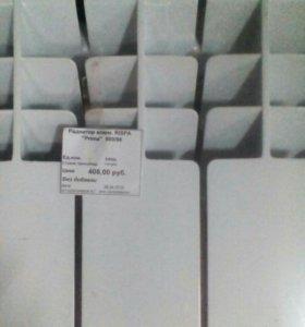 Радиатор алюминиевый 6 секций