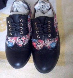 туфли женская