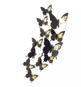 Бабочки. 3д наклейки