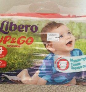 Подгузники Liberо -20%