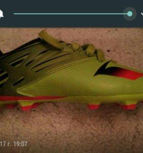 Кроссовки бутцы для футбола
