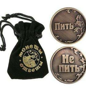 Монета -:талисман. Пить или не пить! Новая.