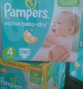 Подгузники Pampers Active baby 4-132шт