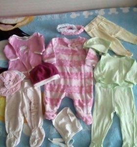 Комплект вещей на девочку 0-3 месяца