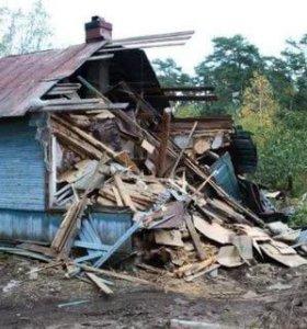 Снос и разборка домов и вывоз мусора