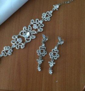 Свадебные серьги и браслет