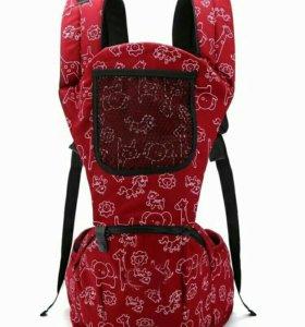 Хипсит, рюкзак