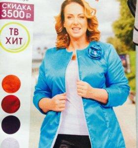 Куртка новая 62 64 размер