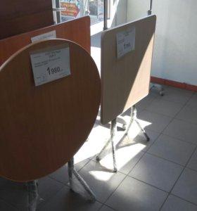 Стол расскладной