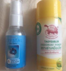 Натуральный дезодорант,новый запечатанный