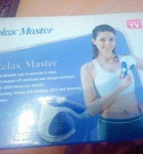 Массажер Relax Master