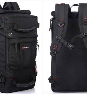 Универсальная сумка-рюкзак 40л