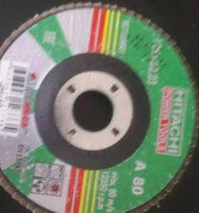 Лепестковые диски