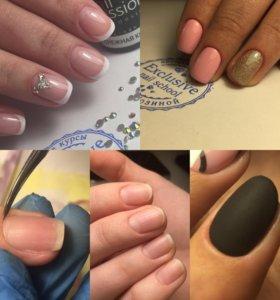 Обучение маникюру, наращиванию и дизайну ногтей.