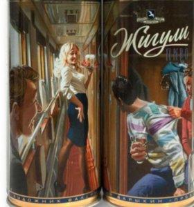 Коллекционные банки пива Жигули