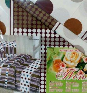 Коллекция Ивановского постельного белья из поплина