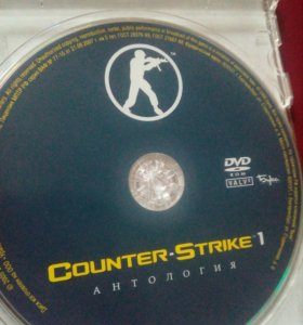 Counter Strike globally offensive