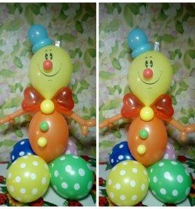 Клоун(кукла) с цветочком!