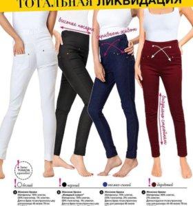 Совершенно новые белые обтягивающие брюки Avon
