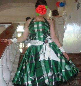 Праздничное платье)))